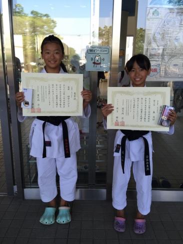 第3回 四国地区少年少女空手道選手権大会