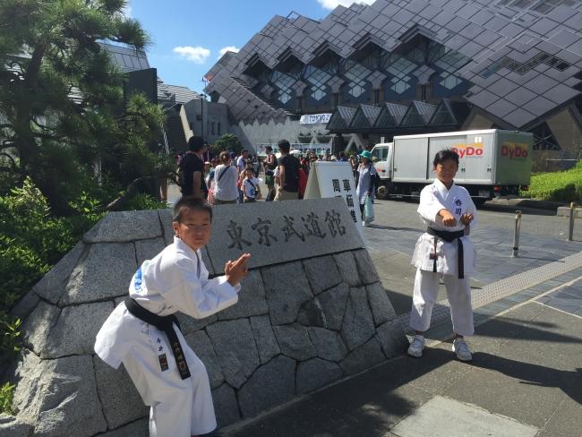 第16回全日本少年少女空手道選手権大会