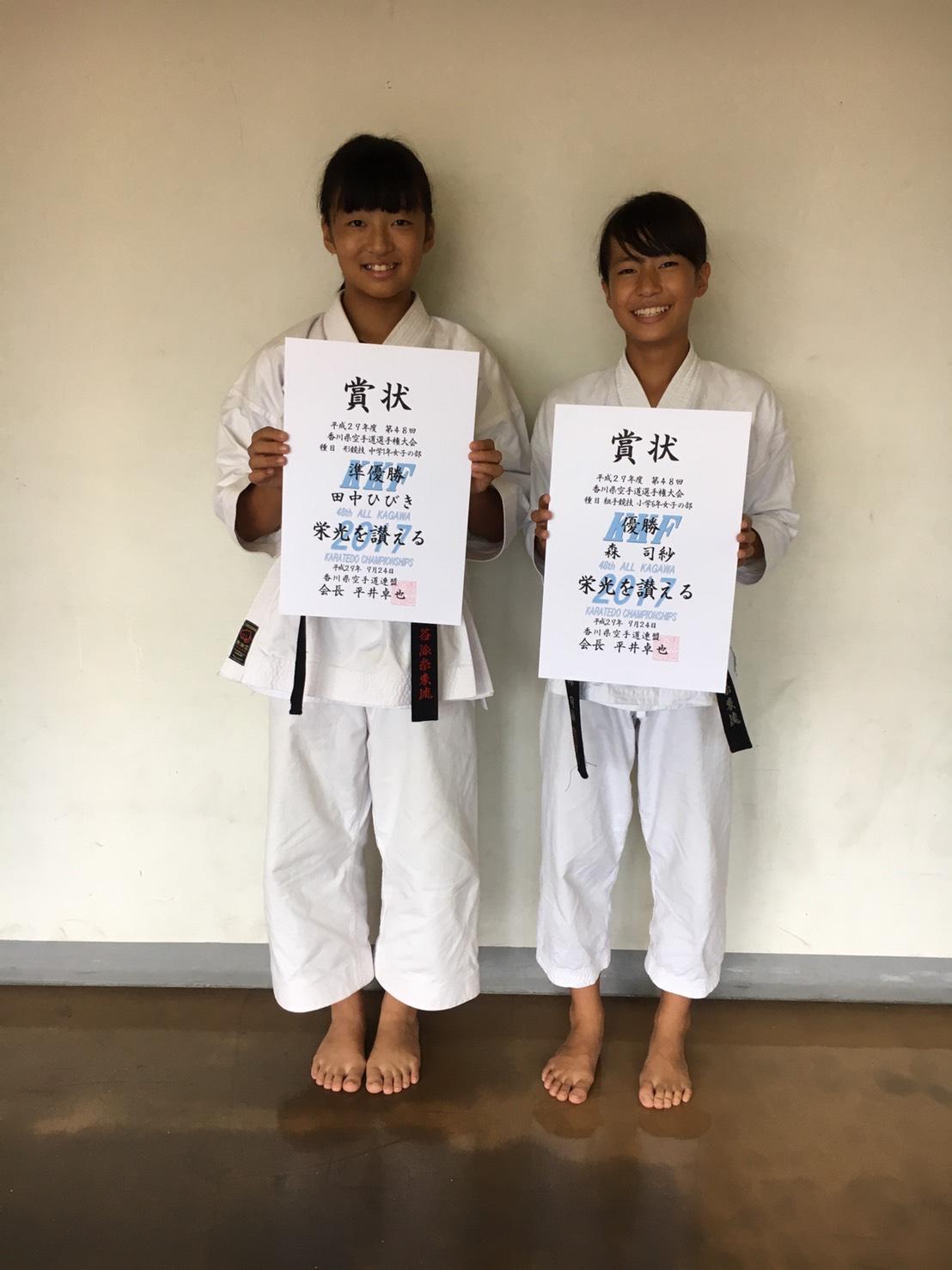 第48回香川県空手道選手権大会